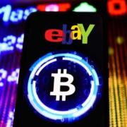 eBay avec Bitcoin