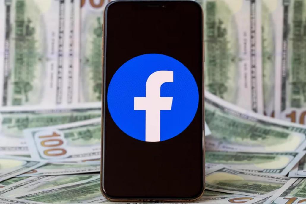 Facebook à vendre ou à donner 1
