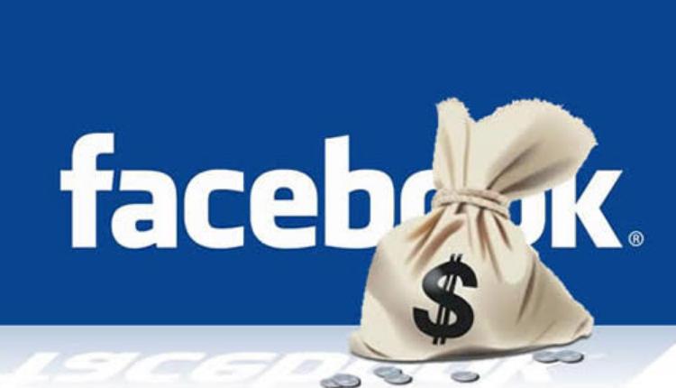 comment vendre une page Facebook 3