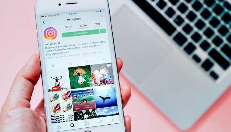 comment accéder à un compte Instagram privé 4