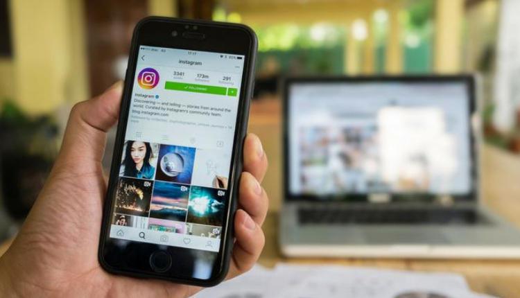 comment accéder à un compte Instagram privé 5