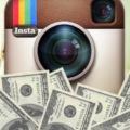 comment vendre des produits sur Instagram 1