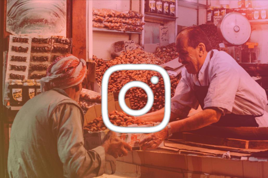 Comment vendre sur Instagram ?