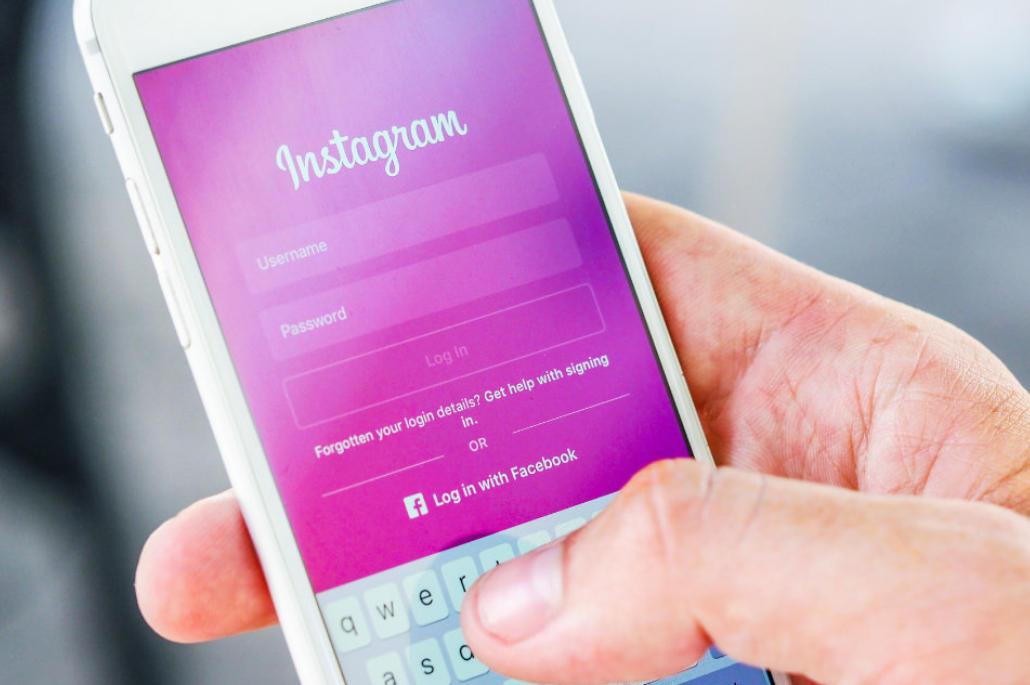 comment réactiver un compte Instagram désactivé 1
